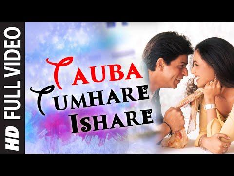Xxx Mp4 Tauba Tumhare Full HD Song Chalte Chalte Shah Rukh Khan Rani Mukherjee 3gp Sex