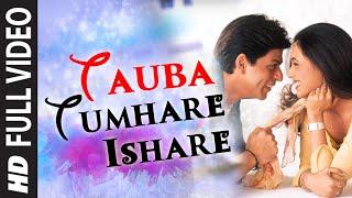 Tauba Tumhare Full HD Song | Chalte Chalte | Shah Rukh Khan, Rani Mukherjee