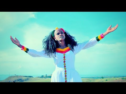 Xxx Mp4 Maritu Tamalew Hageren Atinku ሃገሬን አትንኩ New Ethiopian Music 2018 Official Video 3gp Sex