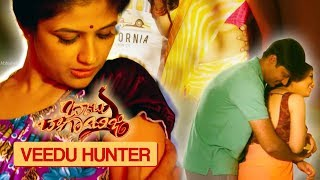 Veedu Hunter Video Song   Babu Baga Busy (BBB)    Srinivas Avasarala    Tejaswi Madivada