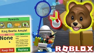 KING BEETLE AMULET + BEAT TUNNEL BEAR!! | ROBLOX Bee Swarm Simulator