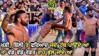 #503 Best Match   Shahkot Vs Royal King USA   Anandpur Sahib Kabaddi Tournament 20 Mar 2019