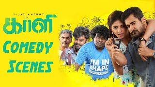 Download Kaali Tamil Movie | Comedy Scenes | 2018 | Online Movies Video