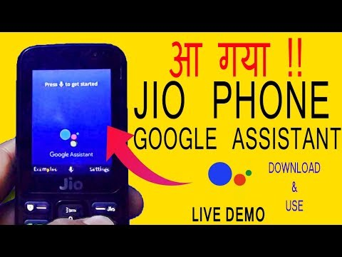 Jio Phone Me Google Assistant Kaise Chalae | How To Install & Use Google Assistant In Jio Phone