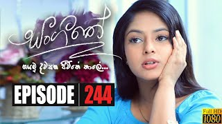 Sangeethe | Episode 244 16th January 2020