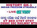 Modern History GK for OSSSC Junior Clerk, OSSC SSC CT BEd Railway Constable MTS
