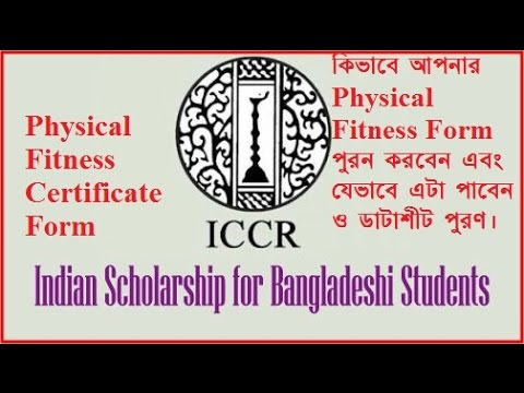 Part 2- ICCR Scholarship for Bangladesh/Physical Fitness Certificate & Data Sheet