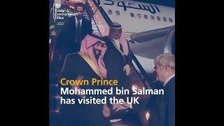 Saudi Arabia Crown Prince Mohammed bin Salman visits the UK