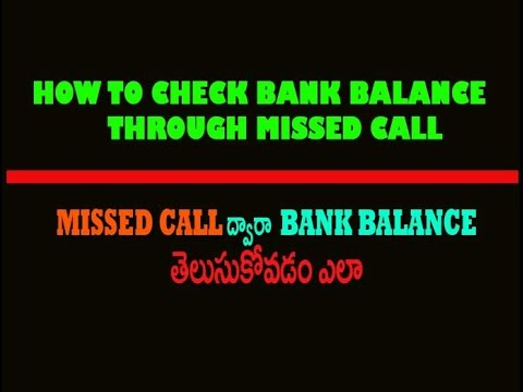 How to check bank balance through missed call