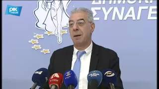 18.01.2017 - Cyprus News in Turkish - PIK