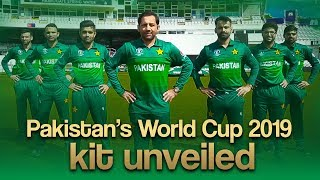 Pakistan's World Cup 2019 kit unveiled! | PCB
