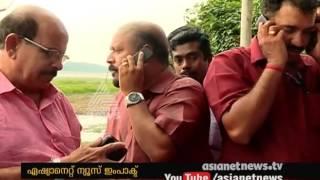 Encroachment in Edappal by Ayurgreen hospital Minister VS Sunilkumar visit spot