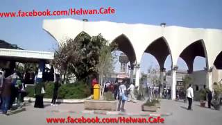 اشتباكات عنيفة بجاامعه حلوان بتاريخ 30/3/2014