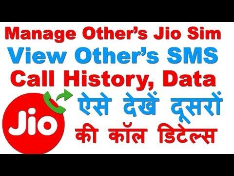 How to Manage Other's Jio Sim & View Call History, SMS, DATA (देखें दूसरों की कॉल डिटेल्स )