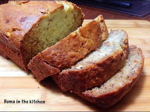 Best Moist Banana Bread Recipe- Super Moist & Chewy Bread Recipe Ever by (HUMA IN THE KITCHEN)