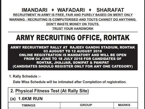Apply Online Indian Army Open Rally Bharti Registration 2018 Haryana