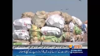 Khyber News Headlines 9:00 PM - 27 February 2017