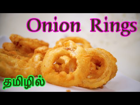 Onion rings  - in Tamil - Secret Tip For Long Lasting Crispiness