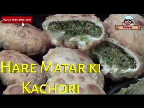 एक बार ज़रूर बनाए ये हरे मटर की खस्ता कचोरी/ Hare Matar Ki Khasta Kachori