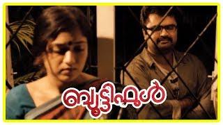 Beautiful Movie Scenes | Meghana refuse Anoop