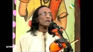Baul Kashem : Pinjira Chariya Ekdin Jabe.