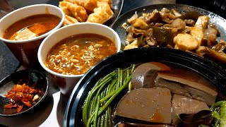 Taiwan Restaurant Food - Stir-fried Braised Dishes, Spicy Hot Pot