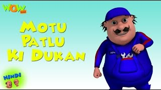 Puncture Shop - Motu Patlu in Hindi - 3D Animation Cartoon for Kids -As seen on Nickelodeon