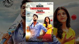 Nenjil Thunivirundhal