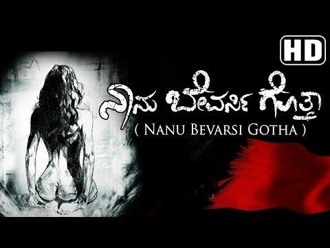 Xxx Mp4 Kannada Short Film Award Winning 39 Nanu Bevarsi Gotha 39 3gp Sex