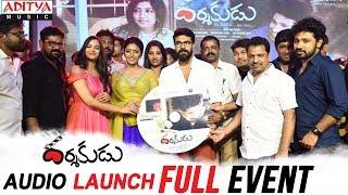 Darshakudu Audio Launch Full Event || Darshakudu Movie || Ashok Bandreddi, Eesha Rebba