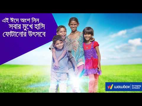 Case Study - WowBox Bringing Smiles Social Campaign