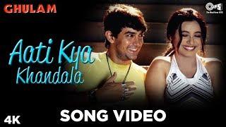 Aati Kya Khandala Song Video - Ghulam | Aamir Khan & Rani Mukherjee | Alka Yagnik