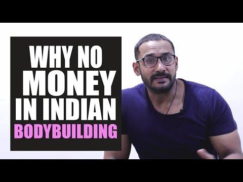 Why no money in bodybuilding