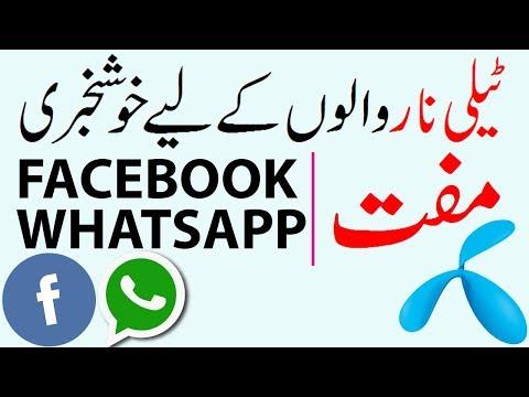 Telenor Free Internet 2018 Free Facebook Whatsapp And Twiter