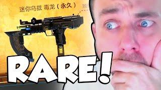 EXTREMELY RARE GUNS! (Call of Duty Online Rare Guns)