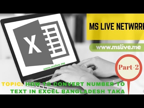 MS Excel Currency Converter Number to Text ( In BDT) - spell number #Part-2