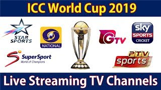 ICC World Cup 2019 live streaming TV channels | Cricket World Cup 2019 live
