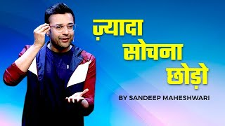 Zyada Sochna Chodo - By Sandeep Maheshwari
