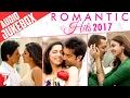 Season Of Love | Romantic Hits - Audio Jukebox