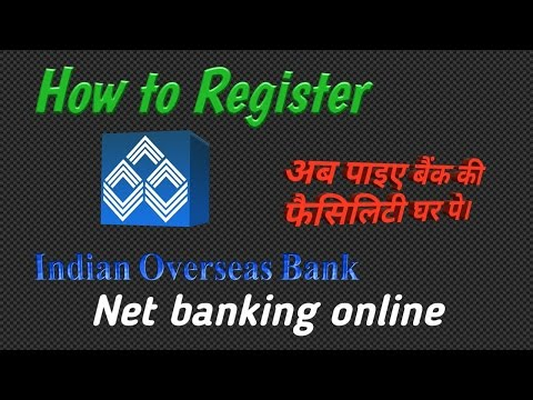 How to Register IOB Net banking by using any browser