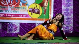 Manab Lovely Brahma Dance at Bwisagu Function