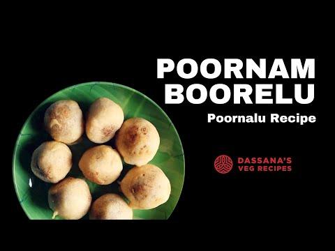 poornam boorelu recipe - how to make boorelu | poornalu recipe