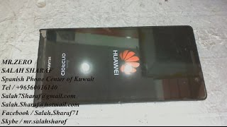 How to fix P6 huawei no power or only logo ( HD ) by mr.zero
