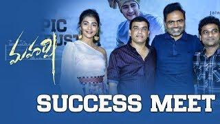 Maharshi Success Press Meet - Mahesh Babu, Pooja Hegde | Vamshi Paidipally