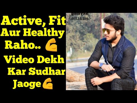 How To Become More Fit, Healthy and Active Hindi 2018   Zyada Healthy Fit kaise Rahe