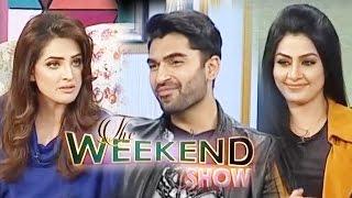 The weekend show - 22 January 2017   ATV
