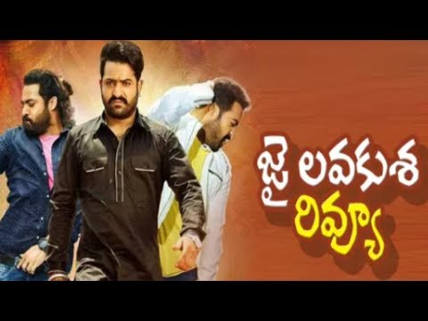 Jai Lava Kusa Movie REVIEW | Jr NTR | Raashi Khanna | Nivetha Thomas | Bobby | #JaiLavaKusa
