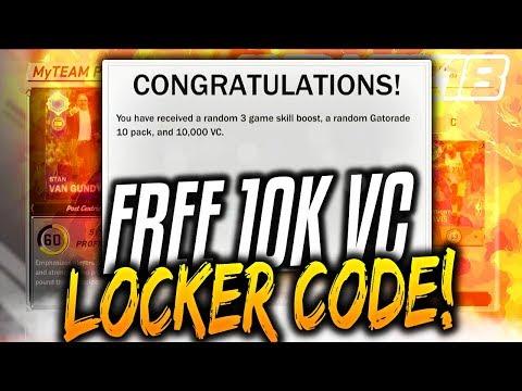 FREE VC LOCKER CODES! NBA 2K18 MyTEAM LOCKER CODE & PACK OPENING! 2K18 LOCKER CODE!