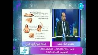 #x202b;بالفيديو اعرفي إيه هيا طريقة الكشف المبكر عن سرطان الثدي#x202c;lrm;
