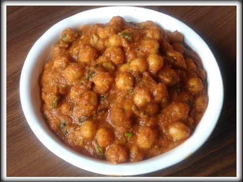 स्वादिष्ट छोले मसाला | Easy Chhole Masala Recipe | How to make Chhole Masala